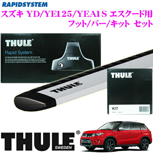 THULE スーリー スズキ YD125/YE125/YEA1S エスクード用 ルーフキャリア取付3点セット 【フット753&ウイングバー961&キット4040セット】