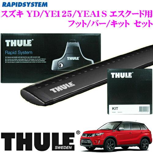 THULE スーリー スズキ YD125/YE125/YEA1S エスクード用 ルーフキャリア取付3点セット 【フット753&ウイングバーブラック961B&キット4040セット】