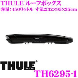 【11/19〜11/26 エントリー+楽天カードP12倍以上】THULE MotionXT Alpine TH6295-1 スーリー モーションXT アルパイン ルーフボックス (ジェットバッグ) デュアルオープン/新パワークリック搭載 グロスブラック