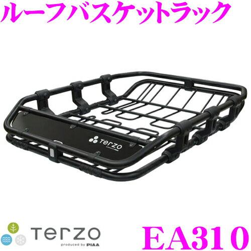 TERZO ルーフラック EA310 テルッツオ ルーフバスケットラック 外寸:1050mm×1320mm×220mm