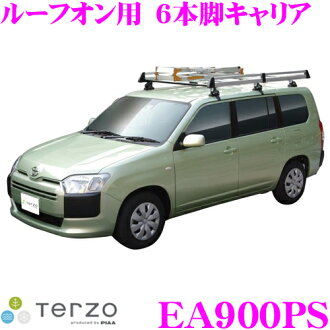 It supports professional box, Succeed for the carrier six leg type roof on for TERZO テルッツオ EA900PS duties
