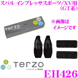 TERZO テルッツオ EH426 スバル インプレッサスポーツ/XV用ベースキャリアホルダー 【H28.10〜(GT系) EF14BL/EF14BSL/EF14BLX対応】