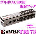 Imgrc0071081664