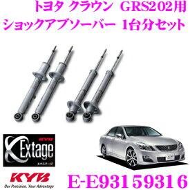 KYB カヤバ Extage-SET E-E93159316 トヨタ クラウン GRS202用ショックアブソーバー