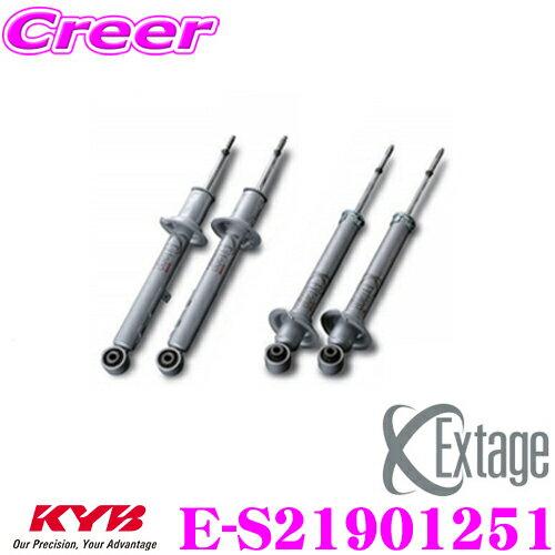 KYB カヤバ Extage-SET E-S21901251 トヨタ ハイエース/レジアスエース TRH200V 200K 221K用ショックアブソーバー