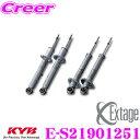 【サスペンションweek開催中♪】KYB カヤバ Extage-KIT E-S21901251 トヨタ ハイエース/レジアスエース TRH200V 200K 2...