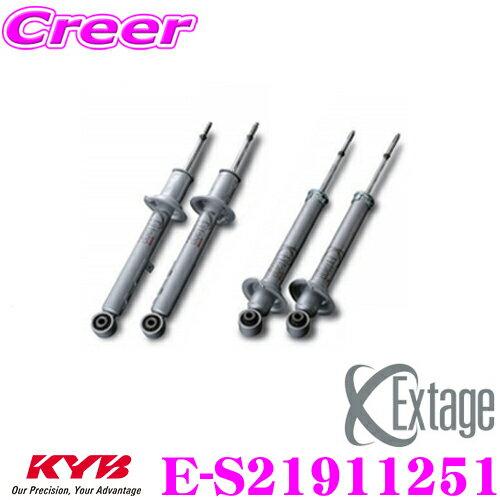 KYB カヤバ Extage-SET E-S21911251 トヨタ ハイエース/レジアスエース TRH226K用ショックアブソーバー