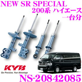 KYB カヤバ ショックアブソーバー NS-20842085 トヨタ 200系 ハイエース レジアスエース用 NEW SR SPECIAL(ニューSRスペシャル) フロント:NSF2084 2本 リア:NSF2085 2本