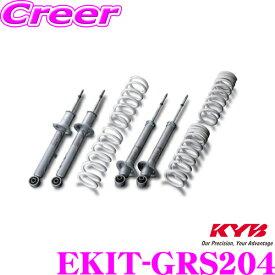 KYB カヤバ Extage-KIT EKIT-GRS204 トヨタ クラウン GRS204用 純正形状ローダウンサスペンションキット