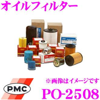 供PMC太平洋工业PO-2508日产车使用的油过滤器(油要素)