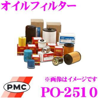 供PMC太平洋工業PO-2510日產車使用的油過濾器(油要素)