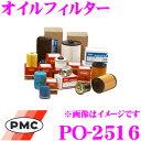 【1/30はエントリー+楽天カードでP19倍】PMC パシフィック工業 PO-2516 日産車用オイルフィルター (オイルエレメント)…