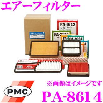 供PMC太平洋工業空氣過濾器PA-8614 Subaru車使用的空氣要素