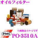 PMC パシフィック工業 PO-3510A 三菱車用オイルフィルター (オイルエレメント) 【純正品番:ME227821(QY010015)対応品】