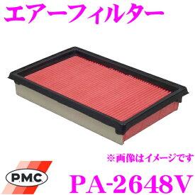 PMC パシフィック工業 エアフィルター PA-2648V 日産 セレナ / スズキ ランディ用エアエレメント 【純正品番:AY120-NS064(13780-52Z00)対応品】