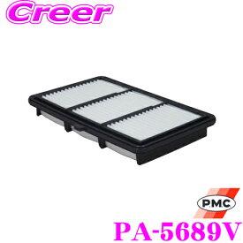 PMC パシフィック工業 エアフィルター PA-5689V ホンダ DAA-RC4 オデッセイハイブリッド用エアエレメント 【純正品番:17220-5Y3-J00対応品】
