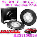 Dixcel-hd3315099s-fi