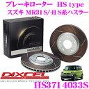 Dixcel-hs3714033s-hu
