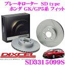 Dixcel sd3315099s fi