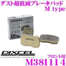 DIXCEL ディクセル M381114 Mtypeブレーキパッド(ストリート〜ワインディング向け) 【ブレーキダスト超低減! ダイハツ LA600S/LA610S タント】