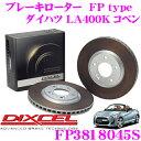 Dixcel-fp3818045s-co