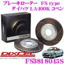 Dixcel-fs3818045s-co