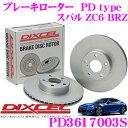 Dixcel pd3617003s br