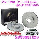 Dixcel-sd3355102s-s6