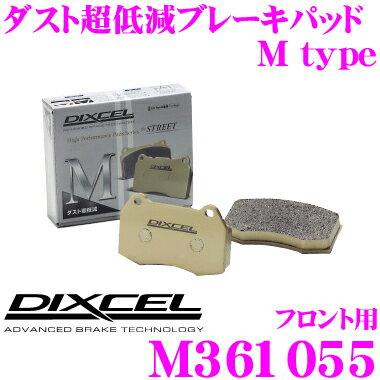 DIXCEL ディクセル M361055 Mtypeブレーキパッド(ストリート〜ワインディング向け)【ブレーキダスト超低減! スバル YAM エクシーガ クロスオーバー7等】