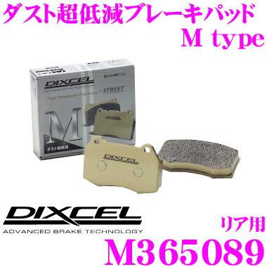 DIXCEL ディクセル M365089 Mtypeブレーキパッド(ストリート〜ワインディング向け)【ブレーキダスト超低減! スバル YAM エクシーガ クロスオーバー7等】