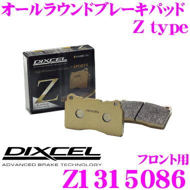 DIXCEL ディクセル Z1315086 Ztypeスポーツブレーキパッド(ストリート〜サーキット向け)【制動力/コントロール性重視のオールラウンドパッド! アウディ A3 (8V) 等】