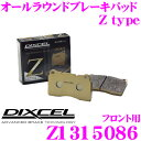 Imgrc0066898369