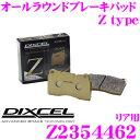 Imgrc0066899357