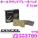 Imgrc0066899386