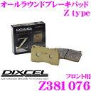 Imgrc0066901527