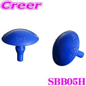 Genb 玄武 SBB05H ハイトダウンサポーター 【トヨタ 200系 ハイエース用】