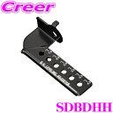 Genb 玄武 SDBDHH O.H.レべリングアジャスター 【トヨタ 200系 ハイエース用】