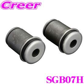 Genb 玄武 SGB07H ハードロアアームブッシュ 【トヨタ 200系 2WD ハイエース用】