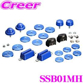 Genb 玄武 SSB01MH ストロークストッパーMAX フロントリアセット 【トヨタ 200系 2WD ハイエース用】