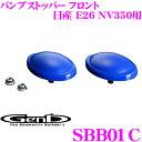 Imgrc0067986028