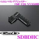 Imgrc0068167834