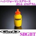 Imgrc0069012659