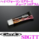 Imgrc0069012660