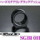 Imgrc0069036193