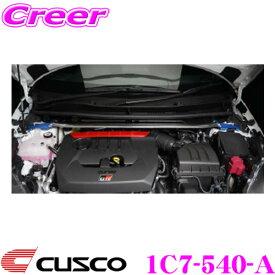 CUSCO クスコ ストラットタワーバー 1C7-540-A オーバルシャフト・ストラットバー Type OS トヨタ GXPA16 GRヤリス用 ボディ剛性向上とエンジンルームのドレスアップに!