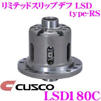 CUSCO 쿠스코 LSD180C 스바루 임프레자 GF8 GC8 GDA GGA/레가시 BD5 BE5 BP5 BL5/포레스타 SF5 1 way(1&1. 5 way) 리미티드 슬립 디퍼렌셜 기어 type-RS