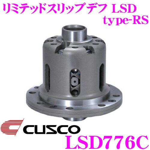 CUSCO クスコ LSD776C ダイハツ LA400K コペン 1way(1&1.5way) リミテッドスリップデフ type-RS 【低イニシャルで作動!】
