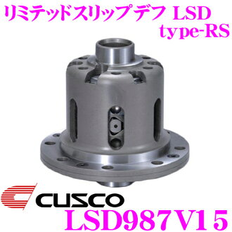 CUSCO 쿠스코 LSD987V15 토요타/스바루 86 ZN6/BRZ ZC6 서킷 주행을 위한 세팅 1.5 way 슈퍼 로 파이널 전용 리미티드 슬립 디퍼렌셜 기어 type-RS