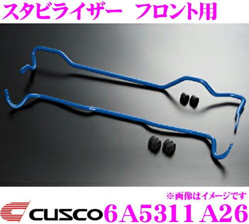 CUSCO クスコ 6A5311A26 スタビライザー フロント スバル VM系 レヴォーグ/VA系 WRX用