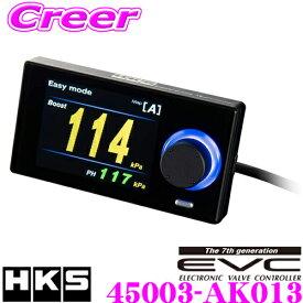 HKS ブーストコントローラー EVC7 45003-AK013 電子制御式 2.4インチディスプレイ TFTフルカラー液晶 【EVC6-IR 2.4 後継品】